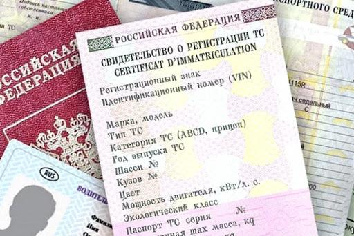 Перечень документов необходимый при оформлении карты водителя СКЗИ
