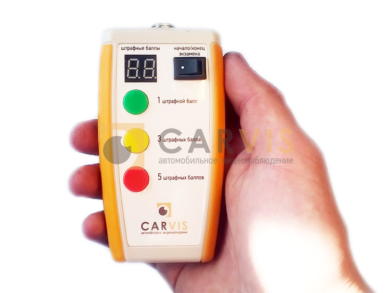 Пульт для начисления штрафных баллов CARVIS OSD-01