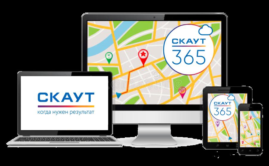 Облачная система контроля транспорта СКАУТ 365